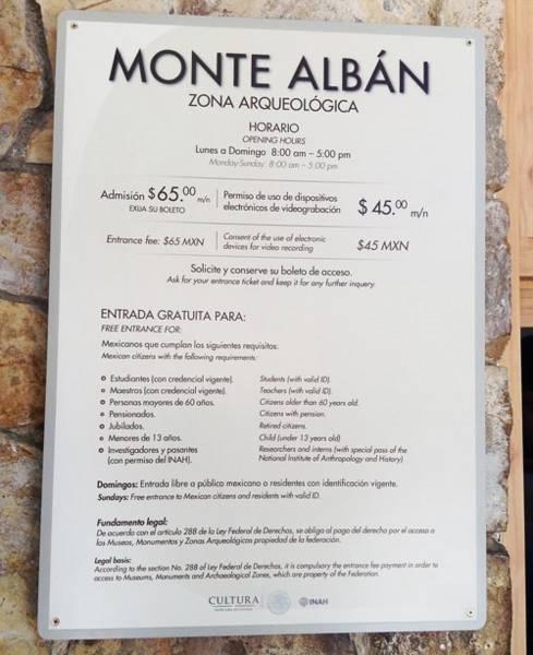 メキシコ・オアハカ・世界遺産のピラミッド「モンテアルバン遺跡」の入場料