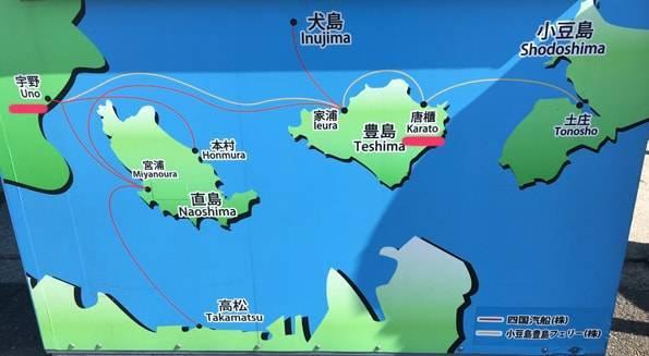 瀬戸内海の島の地図