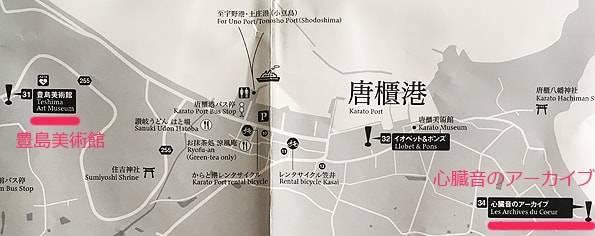 豊島の唐櫃