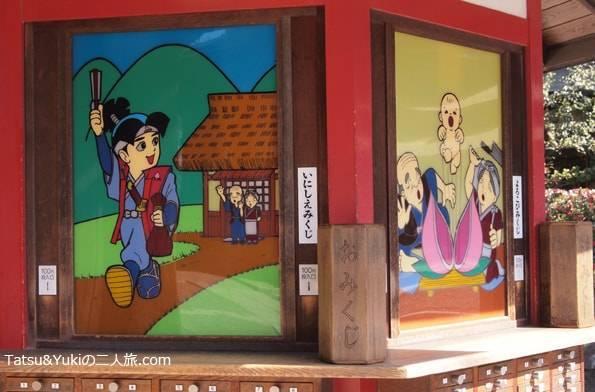 吉備津神社の桃太郎