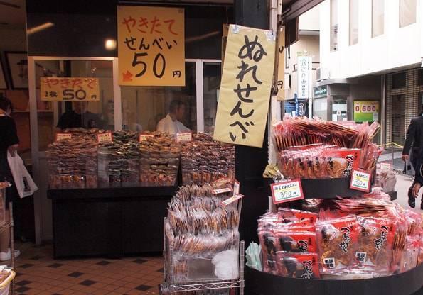 鎌倉のおせんべい