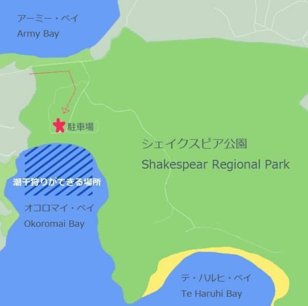 オークランドから行ける潮干狩り・シェイクスピア公園 (Shakespear Regional Park)の地図