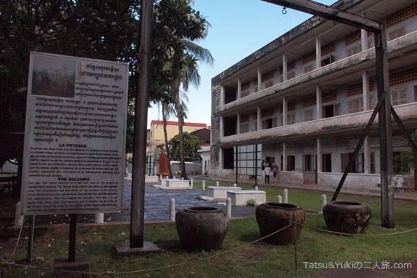 ポルポト虐殺博物館S21