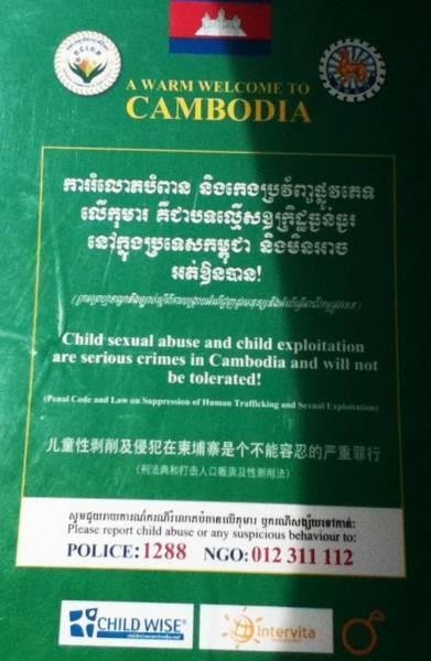 カンボジアの児童買春