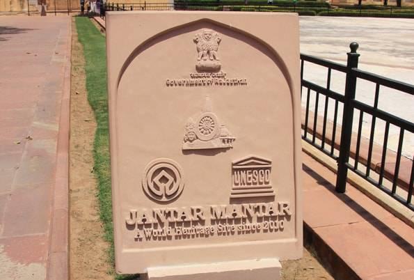 インド・ジャイプールの世界遺産ジャンタルマンタル(Jantar Mantar)