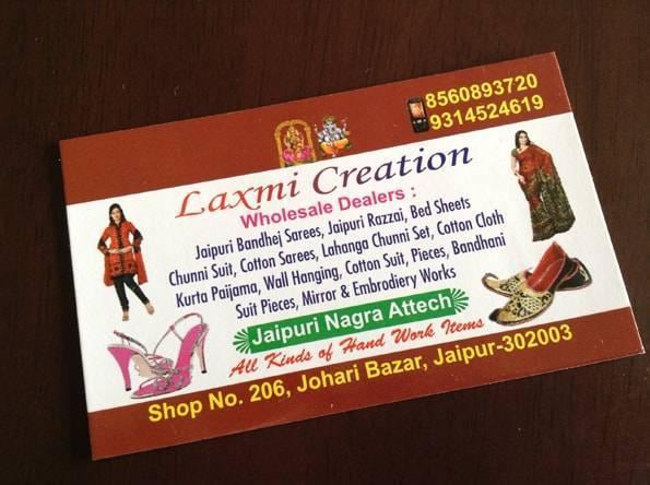 インドジャイプールの靴屋さんLaxmi Creation