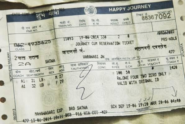インドの電車のチケット