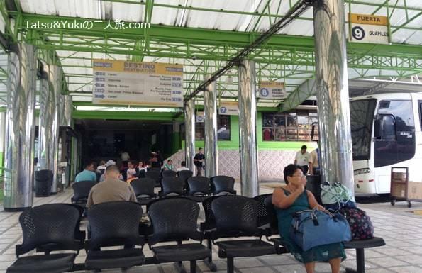 コスタリカ・サンホセのバスターミナル「Gran Terminal del Caribe 」