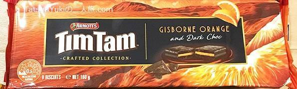 オレンジ&ダークチョコレートティムタム(Crafted Collection Gisborne Orange & Dark Chocolate TimTam)