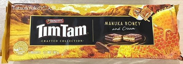 マヌカハニー&クリームティムタム(Crafted Collection Manuka Honey & Cream TimTam)