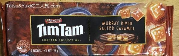 塩キャラメルティムタム(Crafted Collection Murray River Salted Caramel TimTam)