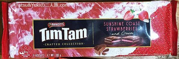 ストロベリー&クリームティムタム(Crafted Collection Sunshine Coast Strawberries & Cream TimTam)