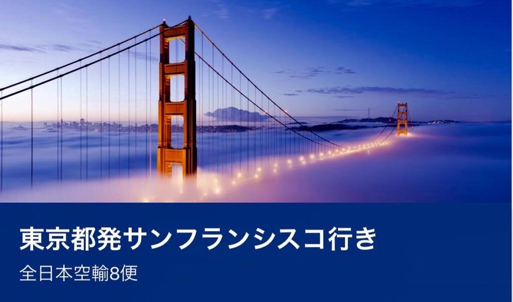f:id:travelpato:20181214105131j:image