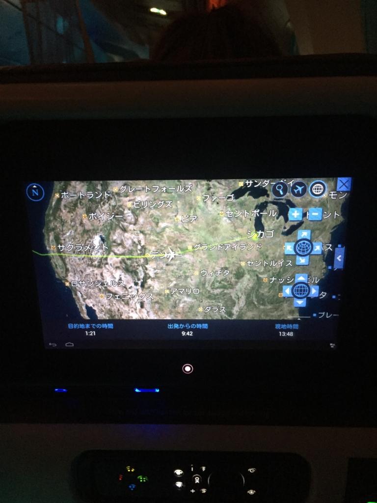 f:id:travelpudding:20170218002519j:plain