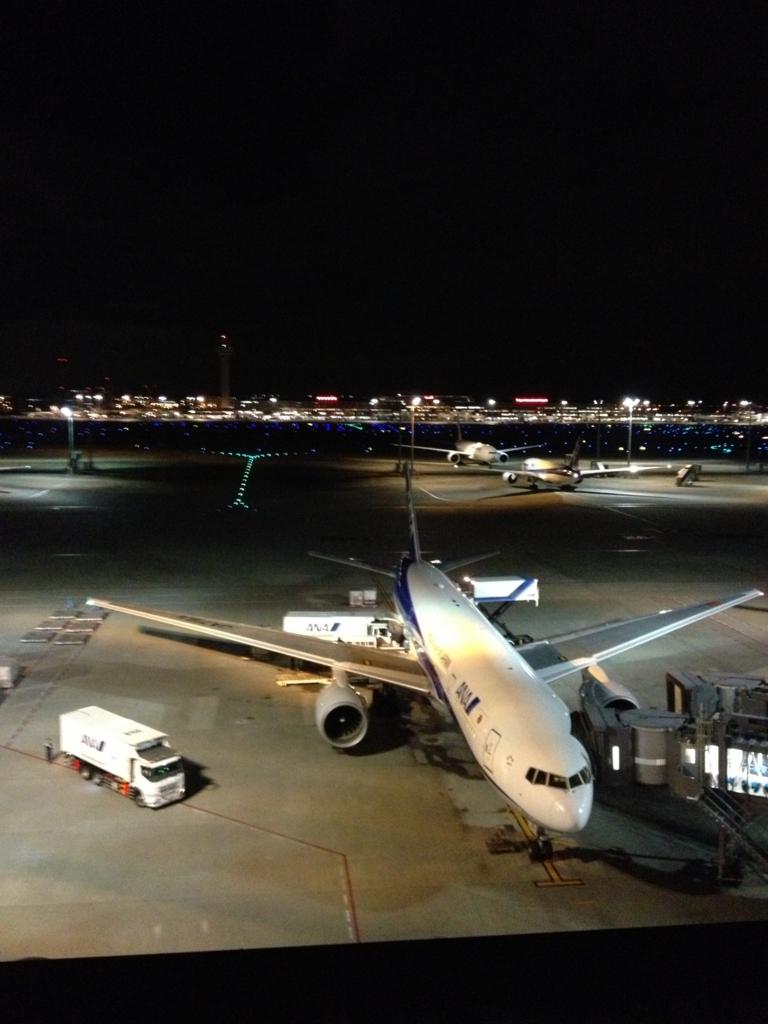 f:id:travelpudding:20170221114211j:plain