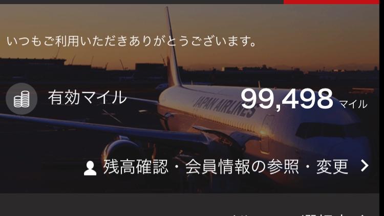 f:id:travelpudding:20170410162525j:plain