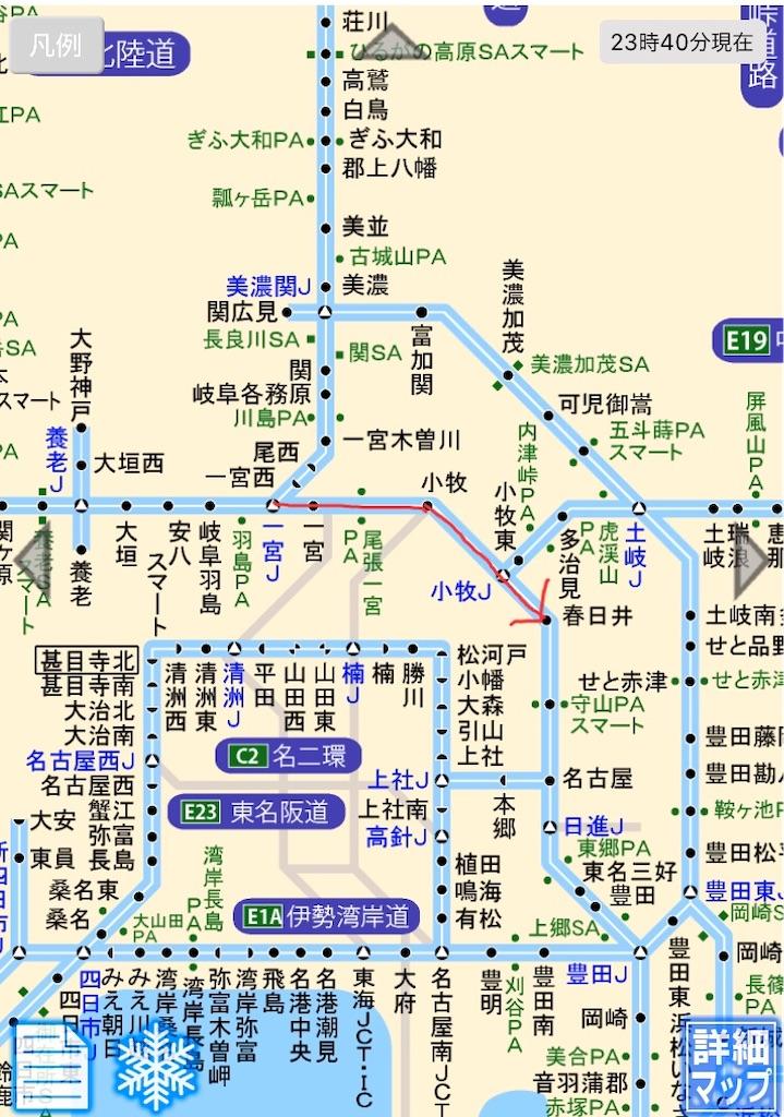 f:id:travelpudding:20200130235830j:image