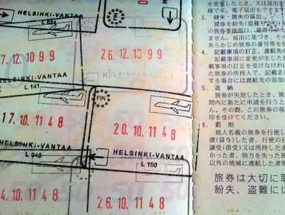f:id:travelsuomi:20130830083400j:plain