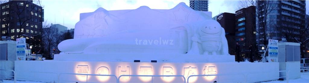 f:id:travelwz:20160208212821j:image