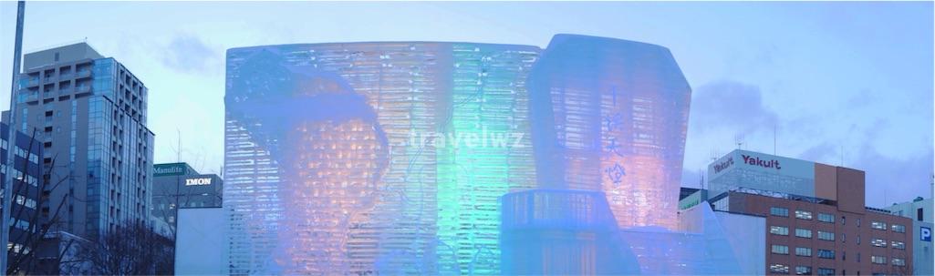 f:id:travelwz:20160209000213j:image
