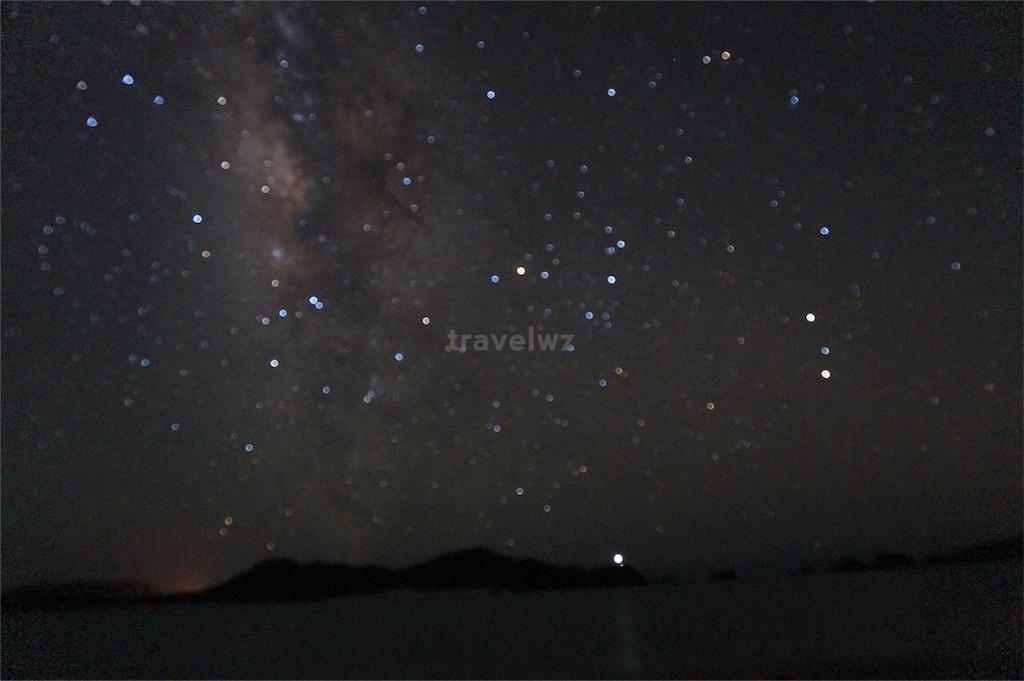 f:id:travelwz:20160228015341j:image