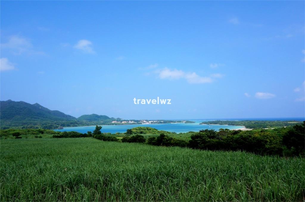 f:id:travelwz:20160309102741j:image