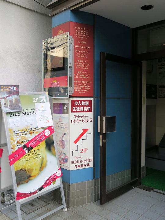 f:id:travelyokohama:20150228013652j:plain