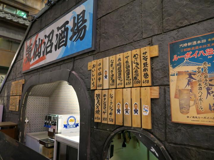 f:id:travelyokohama:20150307014949j:plain