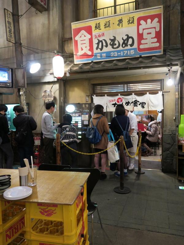 f:id:travelyokohama:20150307015030j:plain