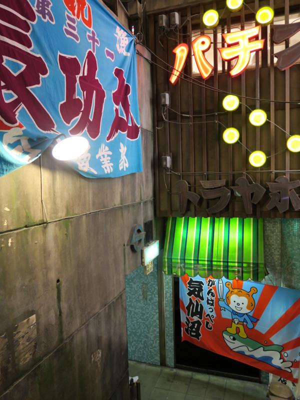 f:id:travelyokohama:20150307022421j:plain