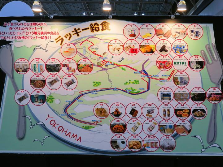 f:id:travelyokohama:20150314010636j:plain