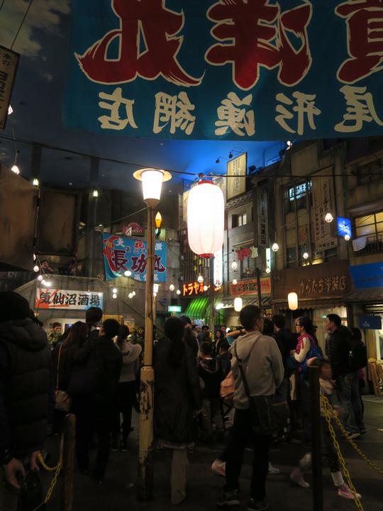 f:id:travelyokohama:20150407120400j:plain