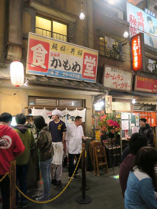 f:id:travelyokohama:20150407120445j:plain
