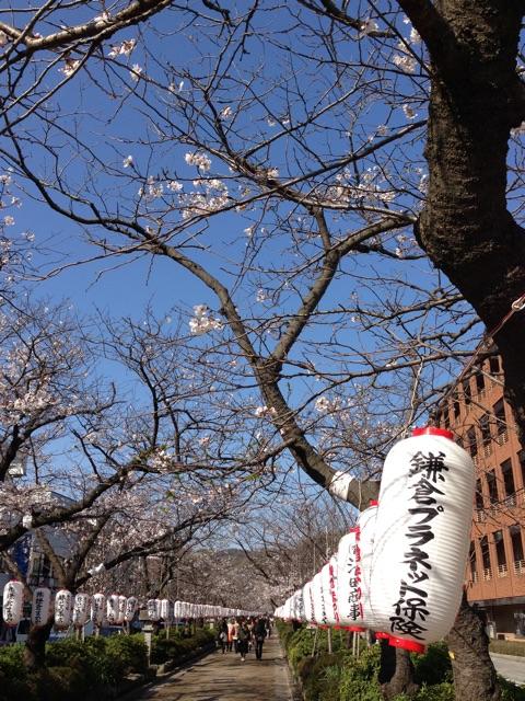 f:id:travelyokohama:20150407151153j:plain