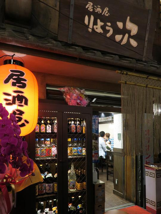 f:id:travelyokohama:20150505023157j:plain