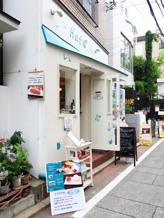f:id:travelyokohama:20150701202936j:plain