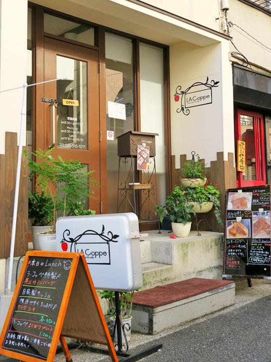 f:id:travelyokohama:20150916125933j:plain
