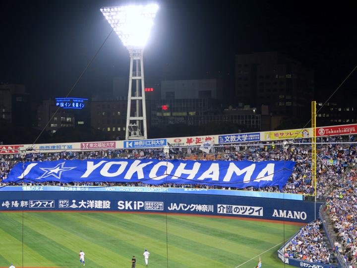 f:id:travelyokohama:20151001021011j:plain
