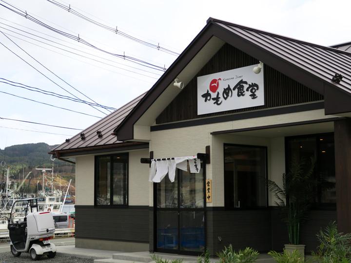 f:id:travelyokohama:20151210013602j:plain