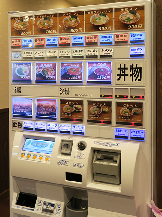 f:id:travelyokohama:20151210015138j:plain