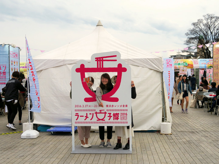f:id:travelyokohama:20160319002947j:plain