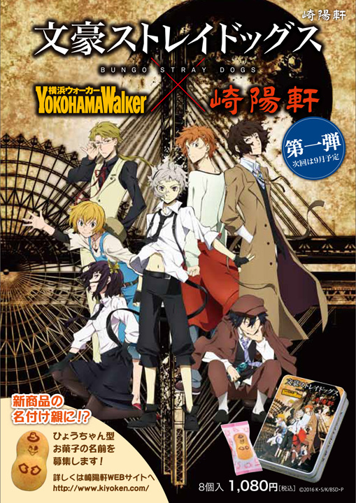 f:id:travelyokohama:20160427023302j:plain