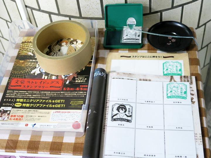 f:id:travelyokohama:20160503111333j:plain