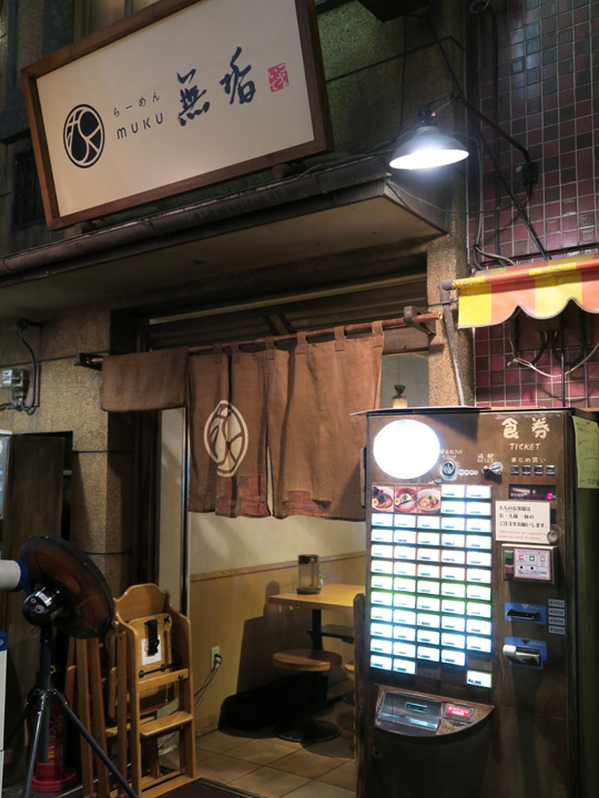 f:id:travelyokohama:20160614112702j:plain