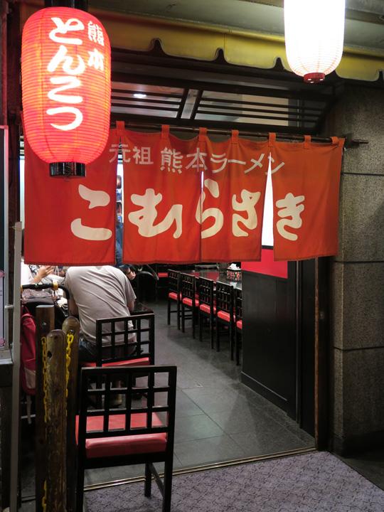 f:id:travelyokohama:20160614112813j:plain