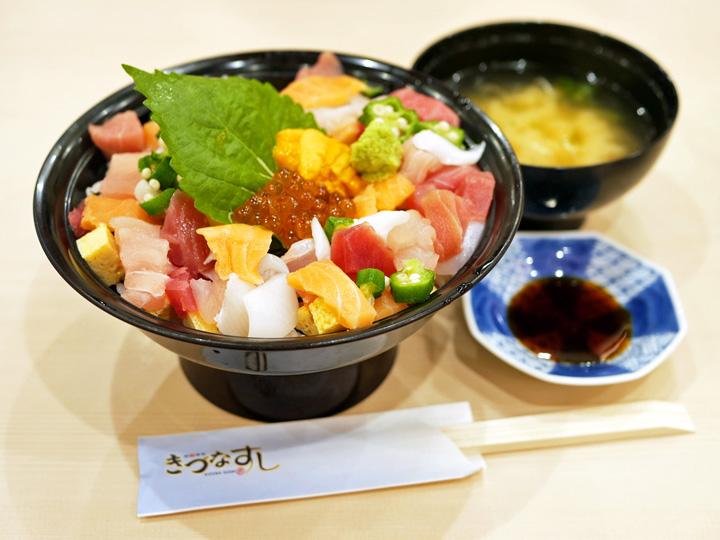 f:id:travelyokohama:20160626152145j:plain