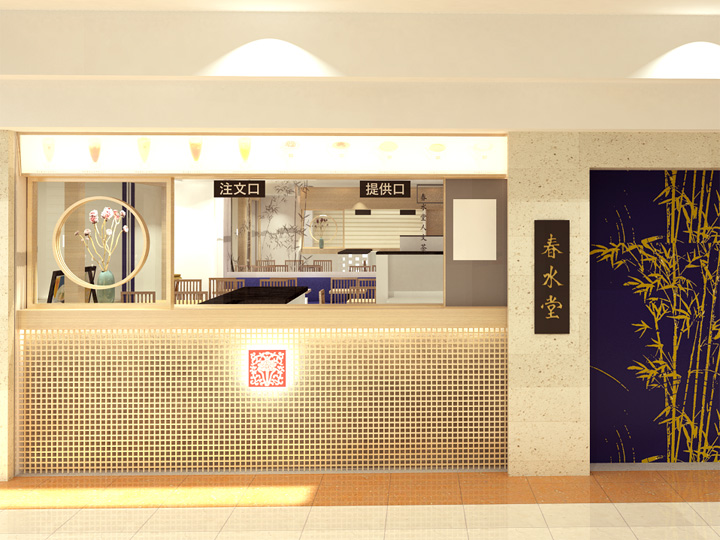 f:id:travelyokohama:20160806225613j:plain