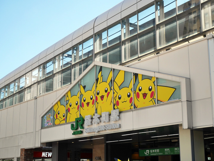 f:id:travelyokohama:20160809015154j:plain
