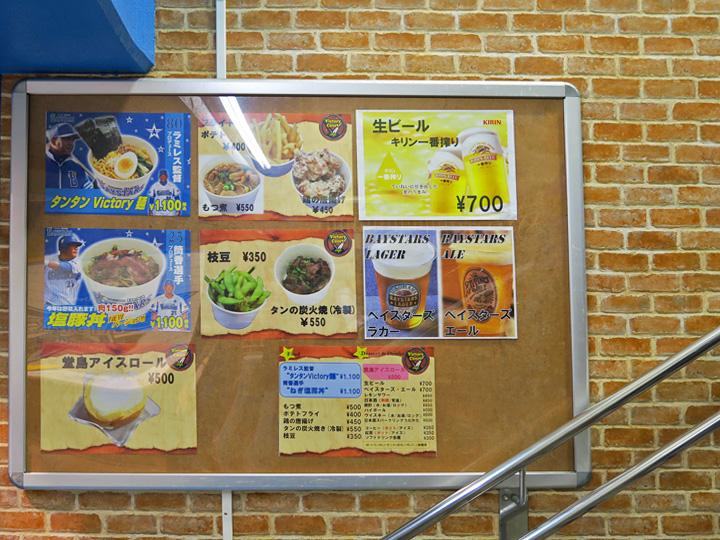 f:id:travelyokohama:20161013025327j:plain