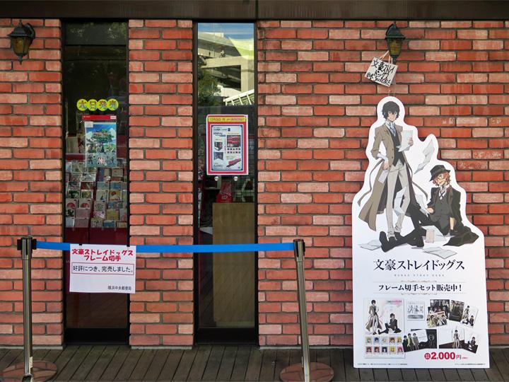 f:id:travelyokohama:20170114035504j:plain